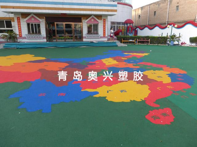 幼儿园塑胶地面-青岛奥兴塑胶铺装有限公司